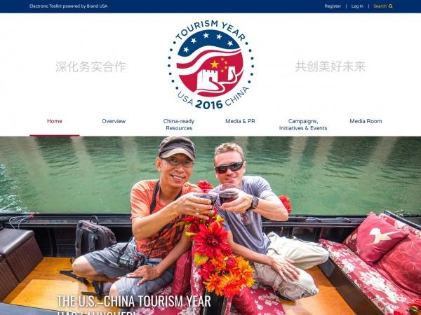 toolkit.thebrandusa.info/US-ChinaTourismYear